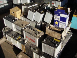 Used Car Batteries